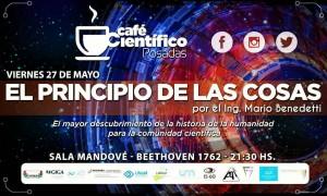 cafe mayo16